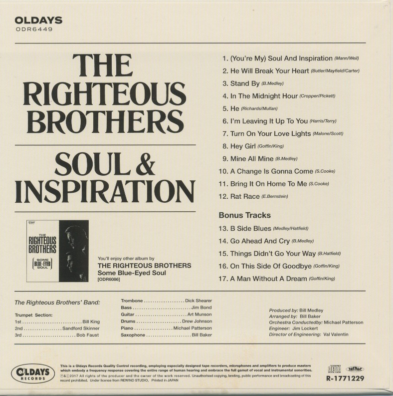 Righteous Brothers Collectors Items